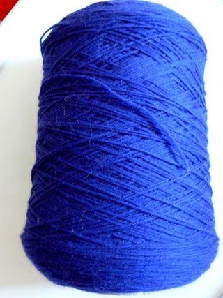 Webs Graylock Blue Cone