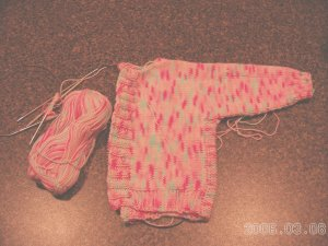 Babysweater_half1
