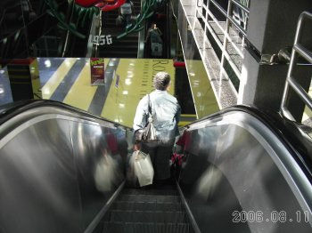Escalator_instead
